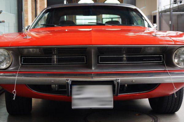 1970 Plymouth Barracuda Gran Cuda 383 The Boss Hoss